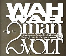 WahWah 2manVOLT logo